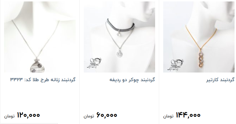 انواع گردنبند زنانه و موارد استفاده از آنها